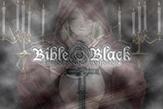 Bible Black 第六章 「黒の降臨」