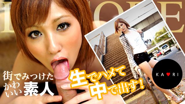 Encore Vol.3 後編 KAORI